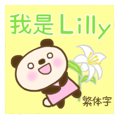 For Lilly'S Sticker