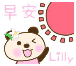 For Lilly'S Sticker sticker #13405571