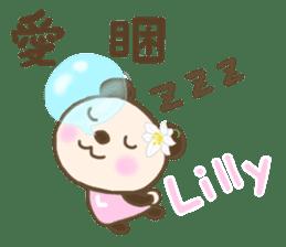 For Lilly'S Sticker sticker #13405572
