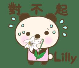 For Lilly'S Sticker sticker #13405575