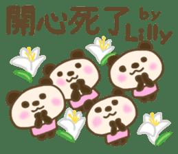 For Lilly'S Sticker sticker #13405578