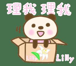 For Lilly'S Sticker sticker #13405583