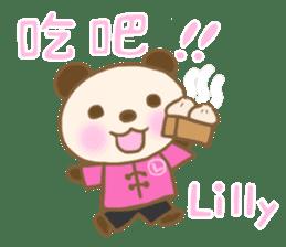 For Lilly'S Sticker sticker #13405584