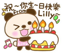 For Lilly'S Sticker sticker #13405587