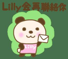 For Lilly'S Sticker sticker #13405589