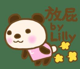 For Lilly'S Sticker sticker #13405594