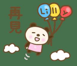 For Lilly'S Sticker sticker #13405603