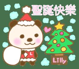For Lilly'S Sticker sticker #13405604