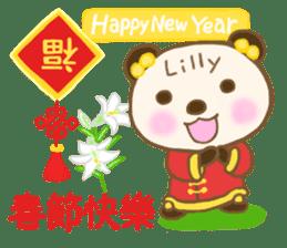 For Lilly'S Sticker sticker #13405605