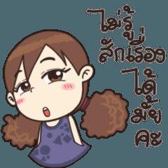 Moo-yong#2