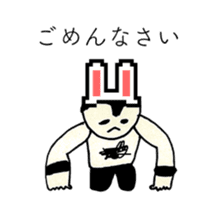 RABBIT OF ABURAYAMA 3 sticker #13407586
