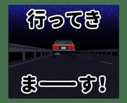 Move! Kuru Kuru car (night scene) sticker #13409614