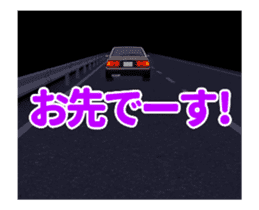 Move! Kuru Kuru car (night scene) sticker #13409616