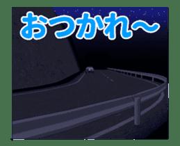 Move! Kuru Kuru car (night scene) sticker #13409618