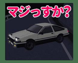 Move! Kuru Kuru car (night scene) sticker #13409619