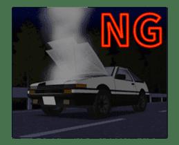 Move! Kuru Kuru car (night scene) sticker #13409621