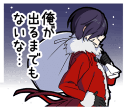 Christmas & New Year boy sticker #13409814