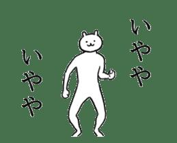 ANIMATED WHITE RABBIT sticker #13411094