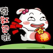 สติ๊กเกอร์ไลน์ POPO & JOJO: Lunar New Year 2019