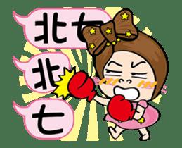 MISS MI 4- ((move)) sticker #13419943