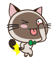 Chokdee Cute Cat DukDik1 sticker #13423503