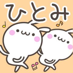 HITOMI's basic pack,cute rabbit