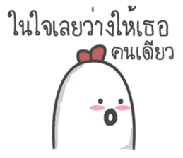 chicken ha sticker #13432736