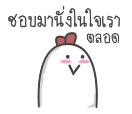 chicken ha sticker #13432740
