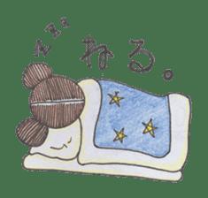 Honest person Odango-chan sticker #13435706