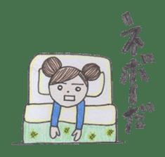 Honest person Odango-chan sticker #13435709