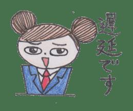 Honest person Odango-chan sticker #13435711