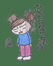 Honest person Odango-chan sticker #13435714