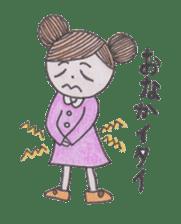 Honest person Odango-chan sticker #13435720