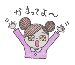 Honest person Odango-chan sticker #13435727