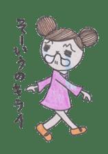 Honest person Odango-chan sticker #13435731