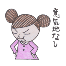 Honest person Odango-chan sticker #13435734