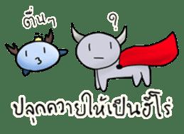 Booru sticker #13436627
