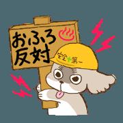 สติ๊กเกอร์ไลน์ Shih Tzu dog Fuku / Koko