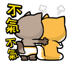 Meow Zhua Zhua - No.12 - sticker #13437291