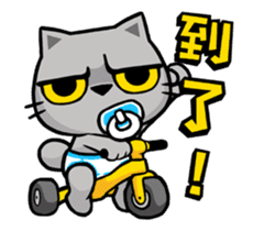 Meow Zhua Zhua - No.12 - sticker #13437293