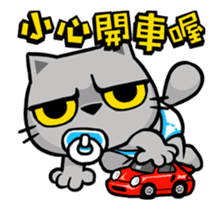 Meow Zhua Zhua - No.12 - sticker #13437294