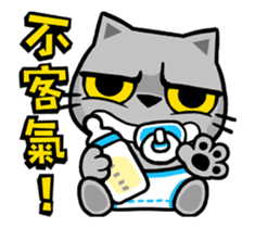 Meow Zhua Zhua - No.12 - sticker #13437296