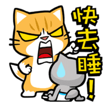 Meow Zhua Zhua - No.12 - sticker #13437299