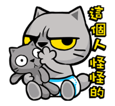 Meow Zhua Zhua - No.12 - sticker #13437301