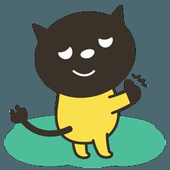 Horny cat