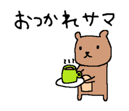 nyan and kumakuman sticker #13440727