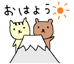 nyan and kumakuman sticker #13440728