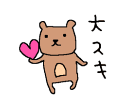 nyan and kumakuman sticker #13440729