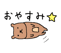 nyan and kumakuman sticker #13440730