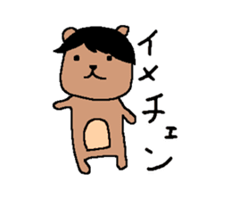 nyan and kumakuman sticker #13440745